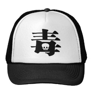 """Chinese character """"prison"""" truckers hat"""