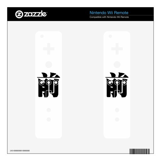 Chinese Character : qian, Meaning: front, advance Nintendo Wii Remote Decal