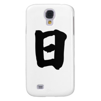 Chinese Character : ri, Meaning: sun, day Galaxy S4 Covers