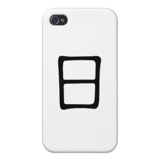 Chinese Character : ri, Meaning: sun, day iPhone 4/4S Cases