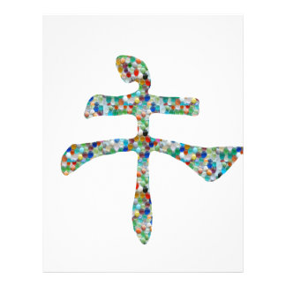 Chinese Character Script: Jewels Gems Pearls Letterhead