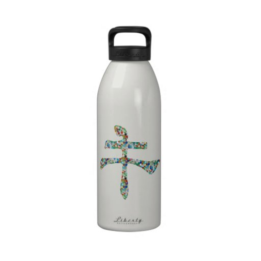 Chinese Character Script: Jewels Gems Pearls Reusable Water Bottle