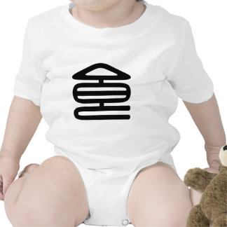 Chinese Character : shi, Meaning: food, eat Romper