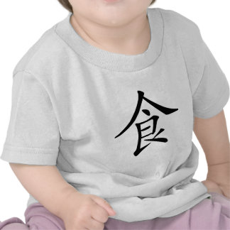 Chinese Character : shi, Meaning: food, eat T-shirts