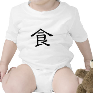 Chinese Character : shi, Meaning: food, eat Baby Bodysuits
