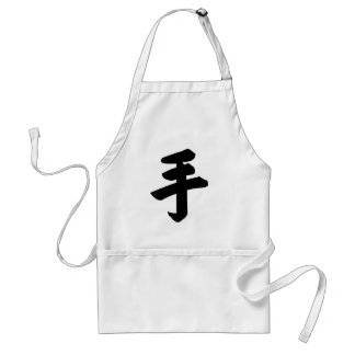 Chinese Character : shou, Meaning: hand Adult Apron