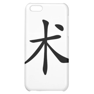 Chinese Character : shu, Meaning: art, skill, tech iPhone 5C Covers