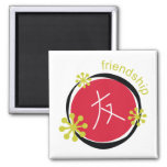 Chinese Character Symbol Friendship Gift 2 Inch Square Magnet