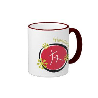 Chinese Character Symbol Friendship Gift Ringer Coffee Mug