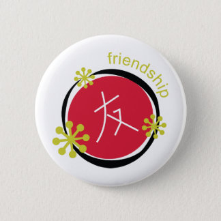 Chinese Character Symbol Friendship Gift Pinback Button