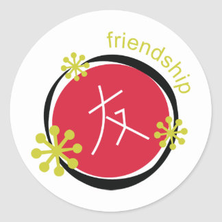 Chinese Character Symbol Friendship Gift Round Stickers
