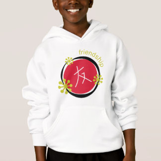 Chinese Character Symbol Friendship Hoodie