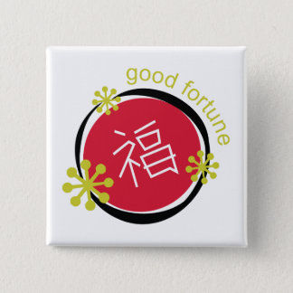 Chinese Character Symbol Good Fortune Button