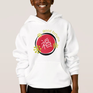 Chinese Character Symbol Good Fortune Hoodie