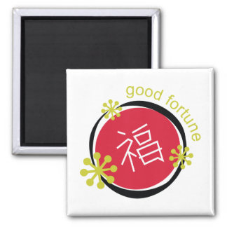 Chinese Character Symbol Good Fortune Magnet