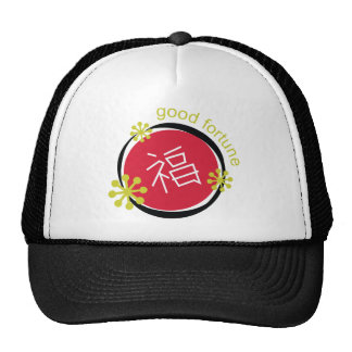 Chinese Character Symbol Good Fortune Trucker Hat