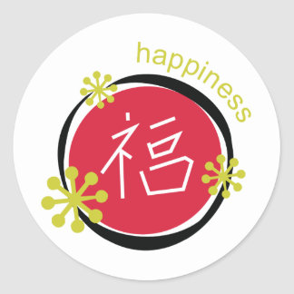 Chinese Character Symbol Happiness Gift Classic Round Sticker