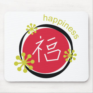 Chinese Character Symbol Happiness Gift Mouse Pad