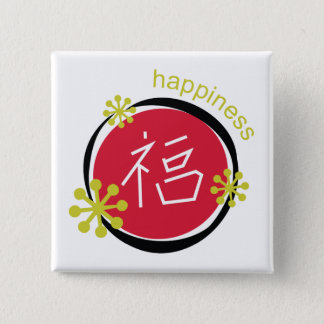 Chinese Character Symbol Happiness Gift Pinback Button