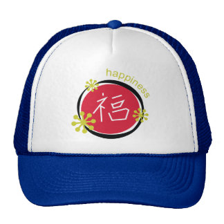 Chinese Character Symbol Happiness Gift Trucker Hat
