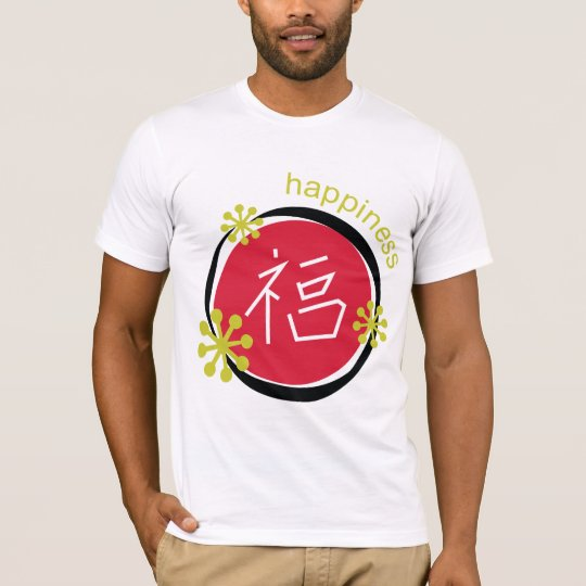 Chinese Character Symbol Happiness T-Shirt