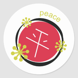 Chinese Character Symbol Peace Gift Classic Round Sticker