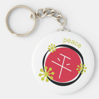 Chinese Character Symbol Peace Gift Keychain