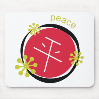Chinese Character Symbol Peace Gift Mouse Pads