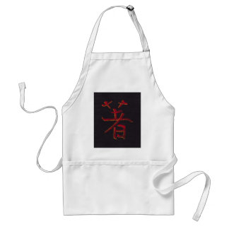 chinese character tranquility adult apron