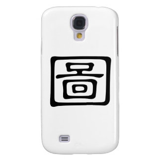 Chinese Character : tu2, Meaning: diagram, chart, Galaxy S4 Cover