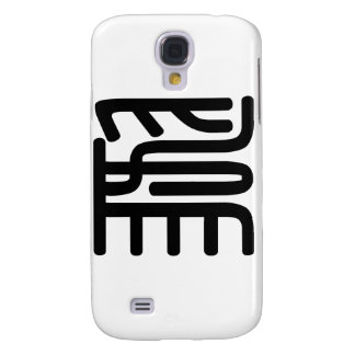 Chinese Character : wei, Meaning: for Galaxy S4 Cover