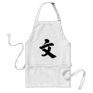 Chinese Character : wen, Meaning: literature Adult Apron