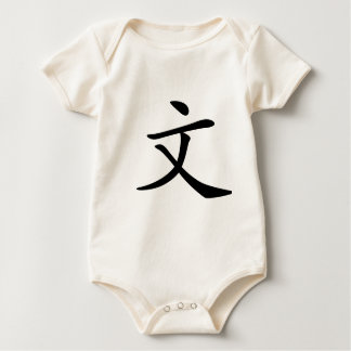Chinese Character : wen, Meaning: literature Baby Bodysuit