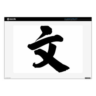 Chinese Character : wen, Meaning: literature Decal For Laptop