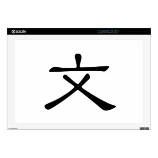 Chinese Character : wen, Meaning: literature Decals For Laptops