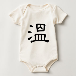 Chinese Character : wen, Meaning: warm, mild, mode Baby Bodysuit