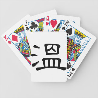 Chinese Character : wen, Meaning: warm, mild, mode Bicycle Playing Cards