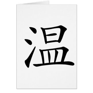Chinese Character : wen, Meaning: warm, mild, mode Card
