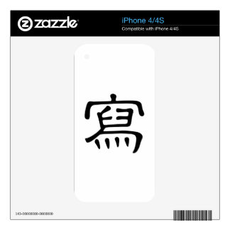 Chinese Character : xie, Meaning: write, sketch, c Decals For The iPhone 4