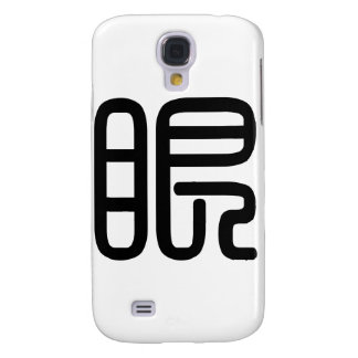 Chinese Character : yan, Meaning: eye, hole Galaxy S4 Cover