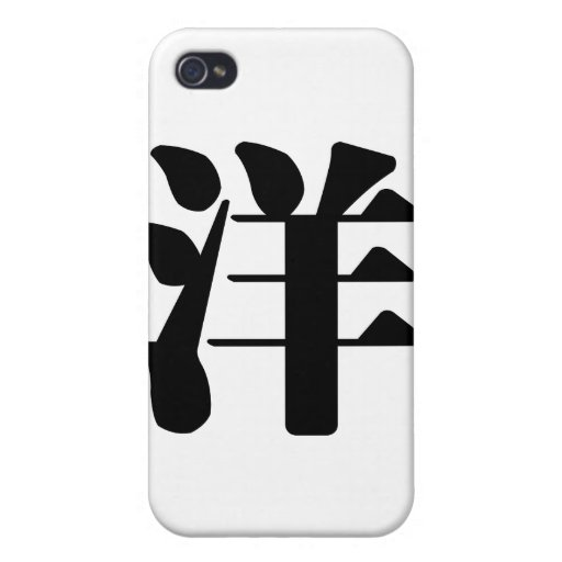 Chinese Character : yang, Meaning: ocean, foreign; iPhone 4 Cases