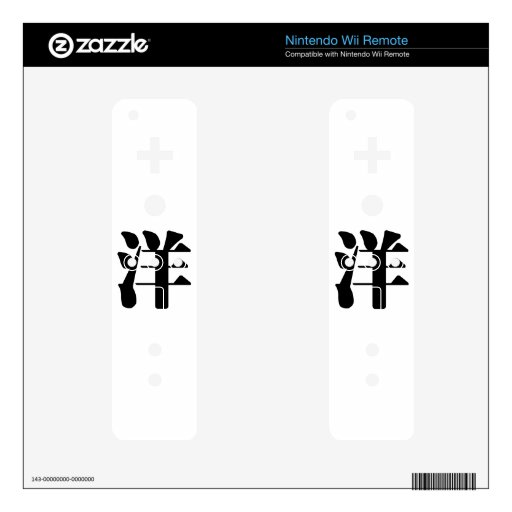 Chinese Character : yang, Meaning: ocean, foreign; Nintendo Wii Remote Decal