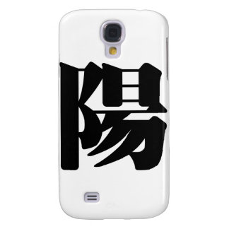 Chinese Character : yang, Meaning: sun, male Samsung Galaxy S4 Cover