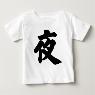Chinese Character : ye, Meaning: night Baby T-Shirt