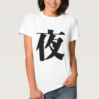 Chinese Character : ye, Meaning: night Shirt