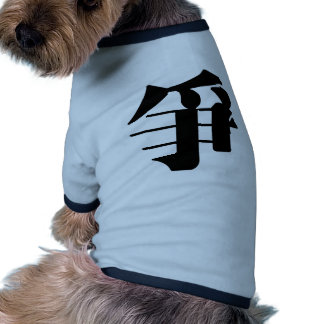 Chinese Character : zheng, Meaning: fight, struggl Dog Tshirt