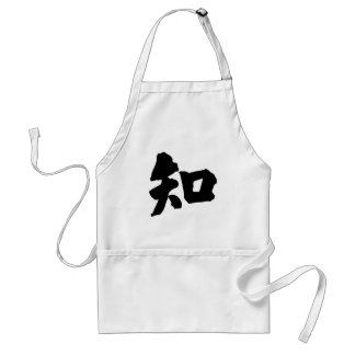 Chinese Character : zhi, Meaning: know Adult Apron