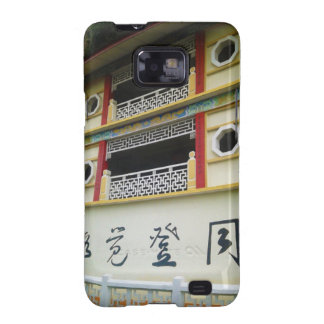 Chinese Characters On Chinese Temple Galaxy SII Cover