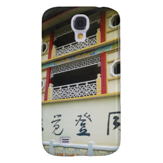 Chinese Characters On Chinese Temple Galaxy S4 Cover