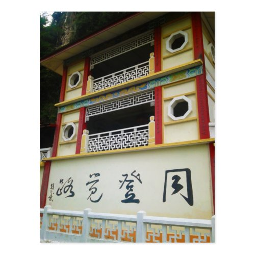 Chinese Characters On Chinese Temple Postcard Sales 3755